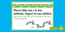 Whakatauki  Ēhara tāku toa Display Poster - Te Reo Maori/English