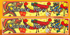 Australia Chinese New Year Display Banner