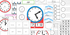 Telling The Time Lapbook Creation Pack Arabic