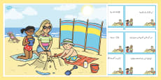 Family Beach Scene and Question Cards Urdu