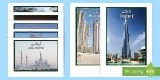 * NEW * Seven Emirates Display Photos Arabic/English