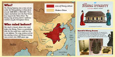 Shang Dynasty Information PowerPoint