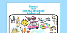 Summer Themed I Spy With My Little Eye Activity Arabic Translation