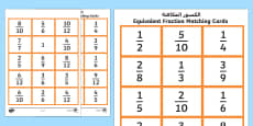 Equivalent Fractions Matching Cards Arabic/English