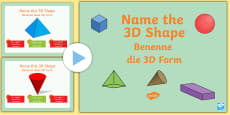 * NEW * Name the 3D Shape Year 2 Quiz PowerPoint English/German