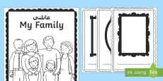 * NEW * My Family Booklet Arabic/English