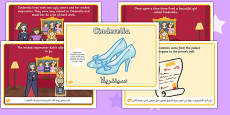 Cinderella Story Arabic Translation