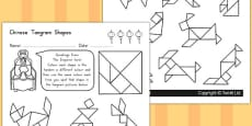 Australia - Colour in the Tangram Pictures Activity Sheet