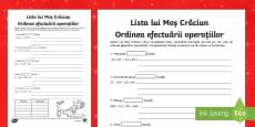 Lista lui Moș Crăciun Ordinea efectuării operațiilor