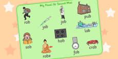 Final B Sound Word Mat 2