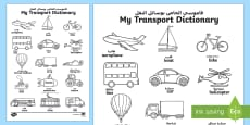 Transport Dictionary Colouring Sheet Arabic/English