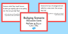 How Can You Help? Scenario Discussion Cards Arabic Translation