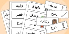 Castles and Knights Topic Word Cards Arabic