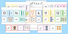1-20 Number Matching Card Game Urdu Translation