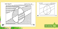 * NEW * Easter Egg Art Activity Sheet Arabic/English