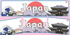 Japan Display Banner