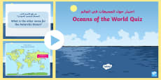Oceans of the World PowerPoint Arabic/English