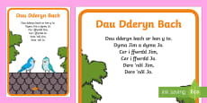 Hwiangerdd 'Dau Dderyn Bach'
