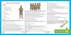 Māui and the Giant Ika Play Script