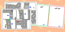 Crossing the Road Safe and Unsafe Sorting Cards Arabic