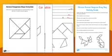 Chinese Animal Tangram Busy Bag Resource Pack for Parents