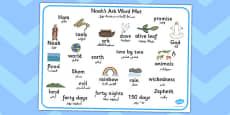 Noah's Ark Word Mat Images Arabic Translation