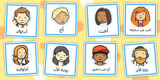 Family Members Role Play Badges Arabic
