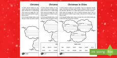 KS1 Christmas in China Differentiated Activity Sheet