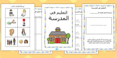 EAL Starter Learning at School Booklet EAL Arabic