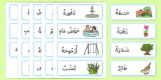 Garden Word Cards Arabic Short Vowels