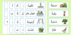 Garden Word Cards Arabic Short Vowels