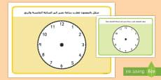 إخبار الوقت عند الساعة ، والربع، والنصف، ورقة عمل مع معجون