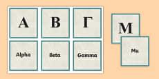 Ancient Greece Alphabet Matching Activity