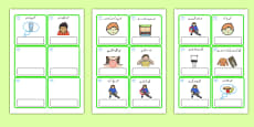 EAL Emergencies Editable Cards with English Urdu
