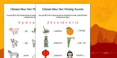 Chinese New Year Missing Sounds Worksheet