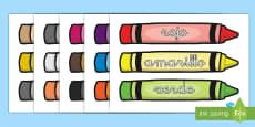 Palabras temáticas: Los colores en ceras
