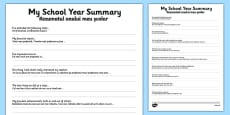 KS2 My School Year Summary Activity Sheet Romanian Translation