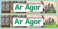 Baner Arddangos Ar Agor