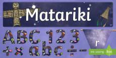 Matariki ECE Display Pack