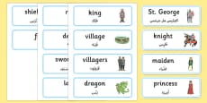 St George and the Dragon Story Word Cards Arabic Translation