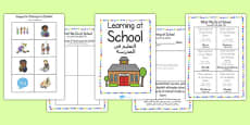 EAL Starter Learning at School Booklet Arabic Translation