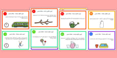 Time, Length and Capacity Problem-Solving Challenge Cards Arabic