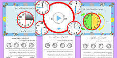 Telling the Time - Quarter Past, Half Past, Quarter to Task Setter PowerPoint and Activity Sheets Arabic