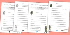 World War One Letter Template Arabic