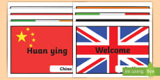 Póster DIN A4: Bienvenidos en banderas - Lenguas extranjeras