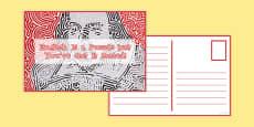 Reward Postcard Shakespeare Puzzle
