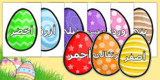 Colour Words on Easter Eggs Arabic