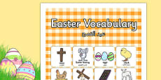 Easter Vocabulary Poster Arabic Translation