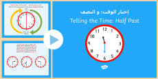 Telling the Time: Half Past Arabic/English