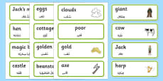 Jack and the Beanstalk Word Cards Arabic Translation